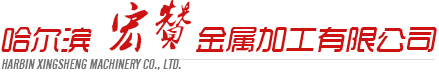TIANJIN REBON MINERALS CO., LTD